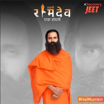 Image result for ramdev serial